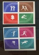 1960  Sports Olympiques Non Dentelés Yv. 1031/1038  8 Valeurs ** - 1944-.... Republic