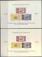 BOLIVIA - CAMPIONATO - CYCLING - FOOTBALL - SWIMMING  -**MNH - 1951 - Ciclismo