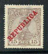 Portugal 1910 15r King Manuel III Issue #173 MH - 1910-... Republic