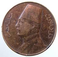 1935 - Egypt 1 Millieme -  (AH 1354) - KM# 344 - Egypte