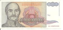YOUGOSLAVIE 50 MILLIARD  DINARA 1993  VF P 136 - Yougoslavie