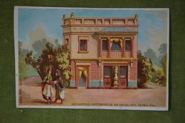 Exposition Universelle De Paris, 1878, Pavillon Grec - Aubry, Série 714 - Dos Vierge - Autres