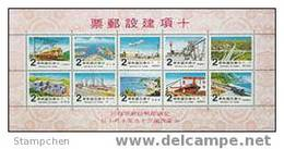 Rep China 1980 Ten Major Construction Stamps S/s Interchange Plane Train Ship Nuclear Freeway Harbor - China
