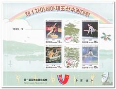 Noord Korea 1996, Postfris MNH, Gymnastics - Korea (Noord)