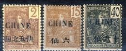 Cina 1904-05 Tre Valori Della Serie N. 63-74 MH Cat. € 18,20 - Ohne Zuordnung