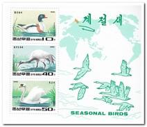 Noord Korea 1996, Postfris MNH, Birds - Korea (Noord)