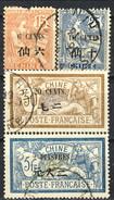 Cina 1907 Quattro Valori Della Serie 75-82 Usati Cat. € 24,50