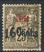 Cina 1901 N. 22 C. C. 16 Su C. 25 Nero Su Rosa Usato Cat. 220 PROBABILE FALSO