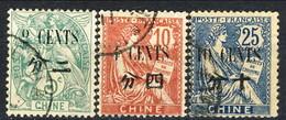 Cina 1912-21 Tre Valori Della Serie N. 83-90 Usati Cat. € 6,80