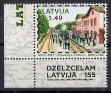 Latvia Lettland Lettonia 2016.  Krustpils Railway Station. MNH** - Latvia