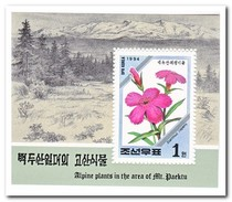 Noord Korea 1994, Postfris MNH, Flowers - Korea (Noord)