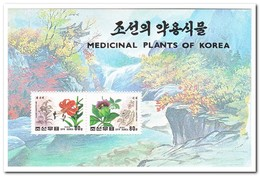 Noord Korea 1994, Postfris MNH, Plants - Korea (Noord)