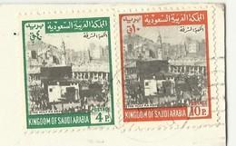 Saudi Arabia Mecca Ka Aba 1968 4p , 10p  Used 1975 - Arabia Saudita