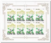 Noord Korea 1994, Postfris MNH, Flowers, Birthday Kim Il Sung - Korea (Noord)