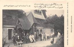 78 - LES YVELINES / Carrières Sous Bois - Hôpial Militaire - Beau Cliché Animé - Autres Communes