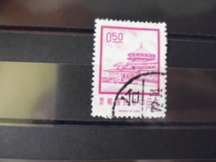 FORMOSE   YVERT N° 744 - 1945-... República De China