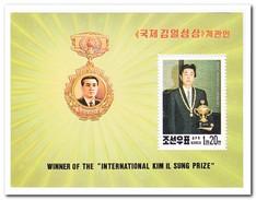 Noord Korea 1994, Postfris MNH, Kim Il Sung Prize - Korea (Noord)