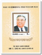 Noord Korea 1994, Postfris MNH, Kim Il Sung Will Always Be With Us - Korea (Noord)