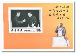 Noord Korea 1994, Postfris MNH - Korea (Noord)