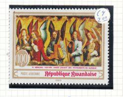 Rwanda YT PA 7 ** : Instrumenst De Musique Par Memling - 1969 - Poste Aérienne