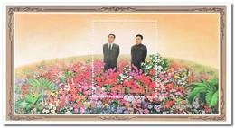 Noord Korea 1994, Postfris MNH, Kim Il Sung & Kim Jong Il Between Flowers - Korea (Noord)