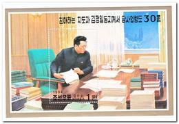 Noord Korea 1994, Postfris MNH, 30 Years Of Leading Party Work By Kim Jong Il - Korea (Noord)