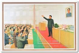 Noord Korea 1994, Postfris MNH, Juche-Idea - Korea (Noord)