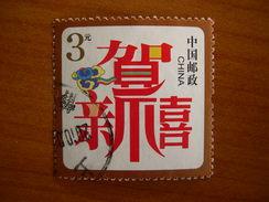 Chine  N° 4422B Oblitéré