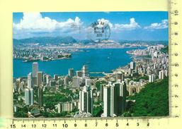 CPM, CHINE, HONG-KONG: L'Ile Et Le Port - Cina (Hong Kong)