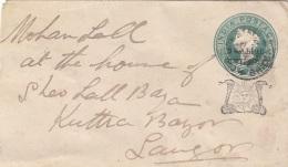 INDIEN 1892 - 1/2 Anna Ganzsache Mit Überdruck Gwalior Auf Kleinen Brief - Gwalior