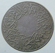 1937 - Saudi Arabia 1 Ghirsh - (AH1356 - Plain) - KM# 21.1 - Arabia Saudita