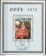 227H Ciad 1970 Madonna Dell'Iris Quadro Dipinto Da A. Durer - Paintings Sheet Imperf. Nuovo Preoblit. Tchad Chad - Tschad (1960-...)