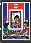 1979 IYC International Year Of The Child Michel Block 66A MNH VF (k33) - Korea (Noord)