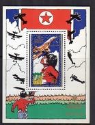 1979 IYC International Year Of The Child Michel Block 64A MNH VF (k34) - Korea (Noord)