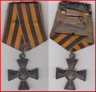 *** RUSSIE - RUSSIA - MEDAILLE - DECORATION - CROIX DE SAINT-GEORGES AVEC SON RUBAN - ARGENT - SILVER *** ACHAT IMMEDIAT - Médailles & Décorations