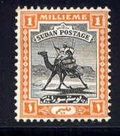 SOUDAN - 36(*) - MEHARISTE - Soudan (1954-...)