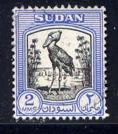 SOUDAN - 97° - BEC EN SABOT - Soudan (1954-...)