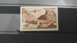 ALGERIE ALGERIA IMPERF ND IMPERFORATE NON DENTELE PA YT 10  POSTE AERIENNE AIRMAIL BIRDS TREES COSTUMES HAYEK ** MNH - Algérie (1924-1962)