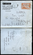 LIBERIA Airmail Letter Sheet #17 Without Watermark Used To ISRAEL Vf 1967 - Liberia