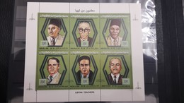 LIBYA LIBIA LIBYE TEACHERS FROM LIBYA ENSEIGNANTS ** MNH - Libya