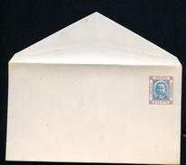 LIBERIA Postal Stationery Envelope President Johnson #B1 Mint Vf 1891 - Liberia
