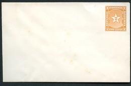 LIBERIA Postal Stationery Envelope Star #B3 Mint 1893 - Liberia