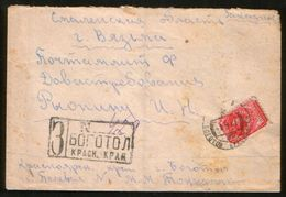 Russia 1941 R-cover Bogotol (Krasnoyarsk Region) - Vyazma (Smolensk Reg.)