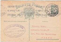 Postal Stationery * Portugal * Lagos * 1931 * Carvalho & Carvalho, Irmão - Entiers Postaux