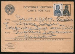 USSR 1941 Postcard Maikow (Rovno Reg.), Soviet Occupation Of Western Ukraine