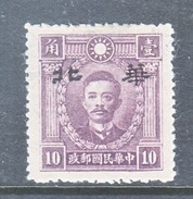 JAPANESE OCCUPATION NORTH CHINA  8 N 73  * - 1941-45 Northern China