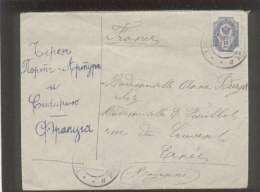 Lettre Partie De Russie Vers La France Timbre 10 Kon Surcharge Rouge  Oblitération - 1857-1916 Empire