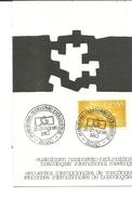 MATASELLOS 1980 BILBAO  TARJETA - 1971-80 Briefe U. Dokumente