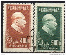 Radierung Porträt Mao Zedong 1951 China 110+111 II O 3€ 30 Jahre Maos Kommunistische Partei KPCH Art Wap Chine CINA - Oblitérés
