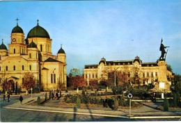 ROMANIA  CORABIA - Romania